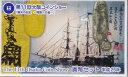 【平成25年】 第11回 大阪コインショー 「幕末のお金〜開国への道〜」 2013 貨幣セット ミントセット【大阪コインショー】