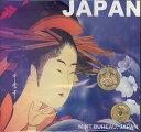 【平成12年】 ジャパンコインセット 2000年 シンプル版(平成12年)ミントセット 【Japan Coin Set】