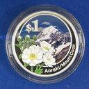 【 送料無料 】 2007年 ニュージーランド 1ドル プル...