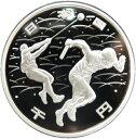 【 2次 】 東京オリンピック 2020 「陸上競技」千円カラープルーフ銀貨 2次単体セット 平成3