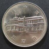 【記念硬貨】内閣制度創始100周年記念 500円白銅貨 昭和60年(1985年)【記念貨幣】 10P03Dec16