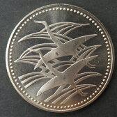 【記念硬貨】皇太子殿下御成婚記念 500円白銅貨 平成5年(1993年)【未使用】