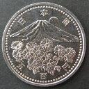 【記念硬貨】天皇陛下御在位10年記念 500円白銅貨 未使用 平成11年(1999年)【記念コイン】