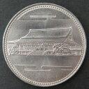 【記念硬貨】昭和天皇御在位60年記念 500円白銅貨 昭和61年(1986年)【記念貨幣】