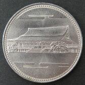 【記念硬貨】昭和天皇御在位60年記念 500円白銅貨 昭和61年(1986年)【記念貨幣】 10P03Dec16