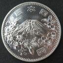 【記念硬貨】東京オリンピック 1000円銀貨 未使用 昭和39年(1964年)【記念銀貨】