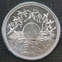【記念硬貨】昭和天皇御在位60年記念 10000円銀貨 ブリスターパック入り 昭和61年(1986年)【銀貨】