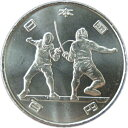 【記念貨幣】 東京オリンピック 2020「フェンシング」 1...
