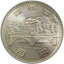 【記念硬貨】昭和天皇御在位50年記念 100円白銅貨 未使用...