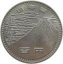 【記念硬貨】大阪万博記念 100円白銅貨 未使用 昭和45年...
