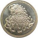 【記念硬貨】天皇陛下御在位20年記念 500円硬貨 未使用 ...