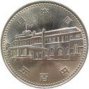 【記念硬貨】内閣制度創始100周年記念 500円白銅貨 昭和...