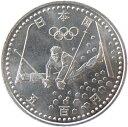 【記念硬貨】長野オリンピック記念 500円白銅貨3「フリース...