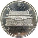 【記念貨幣】沖縄復帰20周年記念 500円白銅貨 平成4年(...