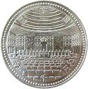 【記念硬貨】裁判所制度100周年記念 5000円銀貨 未使用...