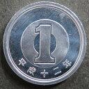 【ミント出し】 1円アルミ貨 平成12年(2000年) 完全未使用 【1円硬貨】