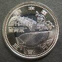 【記念硬貨】 「福岡県」 地方自治法施行60周年 500円バイカラークラッド貨 【九州国立博物館】