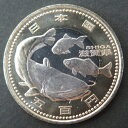 【記念硬貨】「滋賀県」 地方自治法施行60周年 500円バイカラークラッド貨
