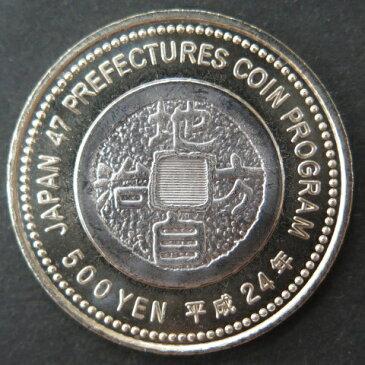 【記念硬貨】「宮崎県」 地方自治法施行60周年 500円バイカラークラッド貨