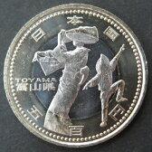 【記念硬貨】「富山県」 地方自治法施行60周年 500円バイカラークラッド貨