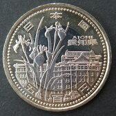 【記念硬貨】「愛知県」 地方自治法施行60周年 500円バイカラークラッド貨