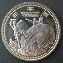 【記念硬貨】「沖縄県」 地方自治法施行60周年 500円バイカラークラッド貨 10P03Dec16