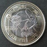 【記念硬貨】「京都府」 地方自治法施行60周年 500円バイカラークラッド貨