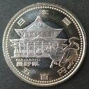 【記念硬貨】「長野県」 地方自治法施行60周年 500円バイカラークラッド貨