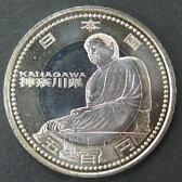 【記念硬貨】「神奈川県」 地方自治法施行60周年 500円バイカラークラッド貨