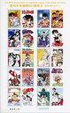 【記念切手】 週刊少年漫画50周年II 週刊少年マガジン 記念切手シート(2009年発行)【ダイヤのA】