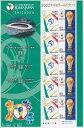 【記念切手】 2002 FIFA ワールドカップ「静岡」会場シート 記念切手 平成14年(2002年