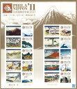 【記念切手】 日本国際切手展 2011「富嶽三十六景」 記念切手シート 平成23年(2011年)発行【葛飾北斎】