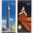 【記念切手】 地上テレビ放送の完全デジタル化 記念切手シート 平成23年(2011年)発行【スカイツリー】