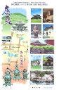 【ふるさと切手】旅の風景シリーズ 第5集 「奈良 奈良公園周辺」切手シート 平成21年(2009年)
