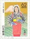 【ふるさと切手】八十八夜 (静岡県) 切手シート 平成2年(1990年)発行 東海-6【記念切手】