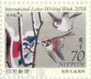【記念切手】 国際文通週間 平成26年 70円切手シート 「雪中椿に雀(歌川広重)」2014年【切手シート】