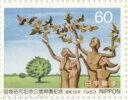 【記念切手】 国営昭和記念公園開園記念 1983年(昭和58年)【切手シート】