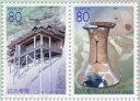 【ふるさと切手】 ふるさと鳥取 文化財(鳥取県) 切手シート 平成13年(2001年)発行 中国-27【投入堂】