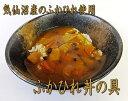 ◆ふかひれ◆気仙沼産ふかひれ使用◆ふかひれ丼の具[ ギフト ]【コンビニ受取対応商品】