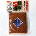 気仙沼トキばあちゃんの手作り 味まぐろぶし【コンビニ受取対応商品】