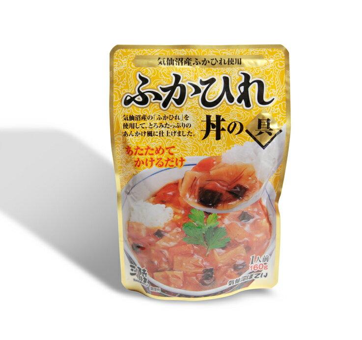 ◆ふかひれ◆気仙沼産ふかひれ使用◆ふかひれ丼の具...の商品画像