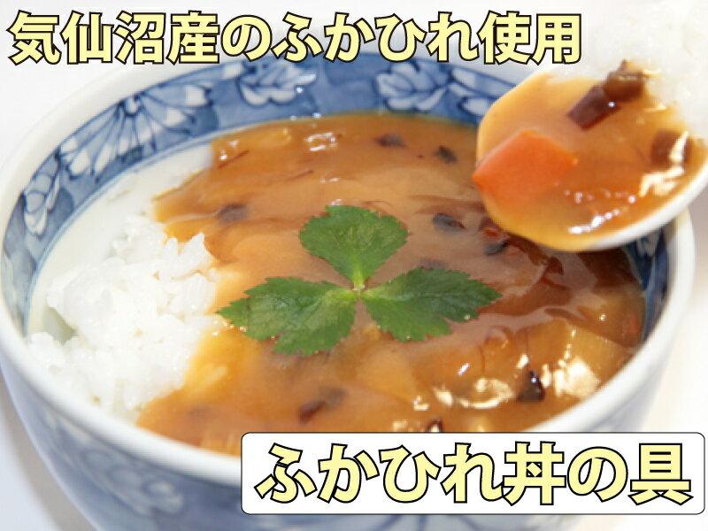 ◆ふかひれ◆気仙沼産ふかひれ使用◆ふかひれ丼の...の紹介画像2