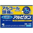 【第2類医薬品】小林製薬 アルピタン (6包)
