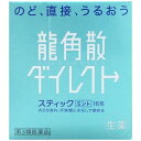 龍角散 龍角散ダイレクト スティックミント 16包 【第3類医薬品】