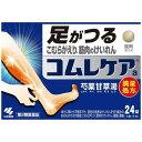 小林製薬 コムレケアa (24錠) 【第2類医薬品】