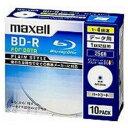 日立マクセル BLU-RAY DISC BR25PPLWPB.10S