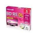 マクセル(Maxell) BEV50WPE5S 録画用BD-RE ひろびろ美白レーベルディスク 1-2倍 50GB 5枚 うす型5mmケース