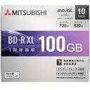 三菱ケミカルメディア VBR520YP10D1 録画用BD-RXL(片面3層)インクジェットプリンタ対応ワイドレーベル ケース付き10枚パック