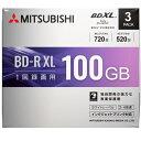 三菱ケミカルメディア VBR520YP3D1 録画用BD-RXL(片面3層)インクジェットプリンタ対応ワイドレーベル ケース付き3枚パック
