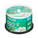 【ポイント10倍!3月21日(木)20:00〜】マクセル(Maxell) DRD120WPE50SP 録画用DVD-R ひろびろ美白レーベルディスク 1-16倍 4.7GB 50枚 スピンドルケース